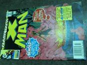 MARVEL COMICS Comic Book X MAN